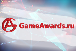 Социальная сеть «GameAwards.ru»